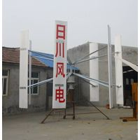 2015 new alternative energy china electric generating windmills for sale 10kw