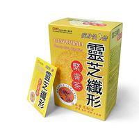 Ganoderma Beauty Skin Diet weight losing Tea thumbnail image