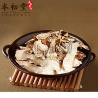 Fresh freezing or Dry Matsutake/Tricholoma matsutake/Tricholoma Magnivelare from Sichuan province.