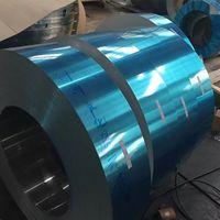 1100 aluminum alloy sheet,1100 Aluminum coils,1100 aluminum strip thumbnail image