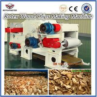 wood chipper / wood chipping machinery