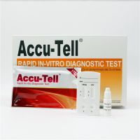Accu-Tell®HBsAg/HCV Combo Rapid Test Cassette (Serum/Plasma)