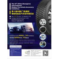 china tire exhibition,tyre thumbnail image