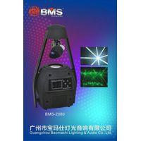 5R Mirror Scan beam light thumbnail image