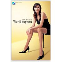World Support Pantyhose Stocking