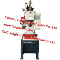 FBY-EC Series of High Precision CNC Single-column Hydraulic Press