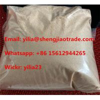 New Cannabinoid 5f-mdemb-201 mdmb2201 5FMDEMB2201 in stock discreet packing wickr:yilia23