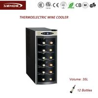 12 bottles capacity wine cooler with touch screen glass door thumbnail image