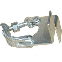 Scaffolding board retaining coupler drop forged
