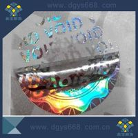 Warranty tamper proof silver hologram VOID sticker