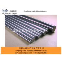tungsten-copper alloy,W-Cu75alloy,W-Cu80alloy,