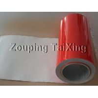 8011 coated aluminium foil for container n lids thumbnail image
