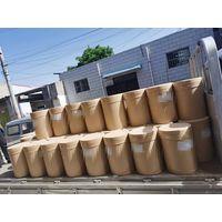 Supply Best Price Papaya Enzyme Powder 1000, 000 U/G Papain Papaya Extract Enzyme Papain Powder thumbnail image