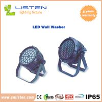 High Power LED Wall Washer thumbnail image