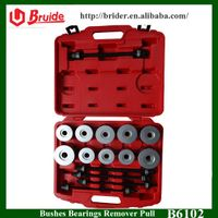 27pcs Locknut Socket Tool Kit / Puller Service Tools of Auto Repair Tools