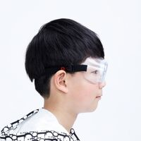 Anti-fog Kids goggles Protective Clear Lens Anti Splash Eye Protection Safety Glasses thumbnail image
