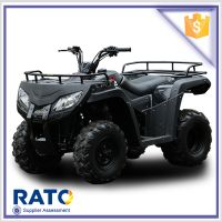 RATO 250cc atv for sale cheap