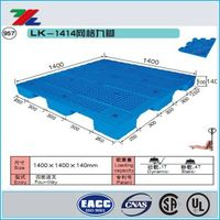1400*1400mm Blue Color Plastic Tray