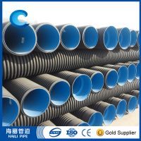 225mm to 800mm hdpe corrugated pipe for underground waste water drainage