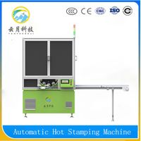 Automatic hot stamping machine for pen tube thumbnail image