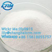 Acrylonitrile/butadiene rubber CAS NO.9003-18-3 thumbnail image