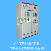 Low-voltage distribution cabinet thumbnail image