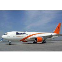 shipping from Shenzhen\Guangzhou\Foshan\Xiamen\Shanghai\Ningbo\Qingdao\Tianjin to Kabul