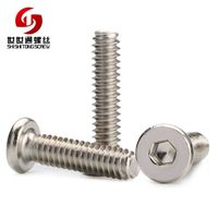 stainless socket screws thumbnail image