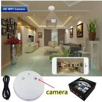 HD Smoke detector Remote control camera