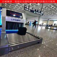 new generation best sales airport use intelligent luggage sterilization equipment