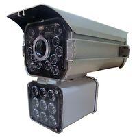 Full HD 21X motorized sync IP License Plate Camera thumbnail image