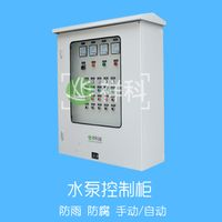 Sewage treatment control cabinet thumbnail image
