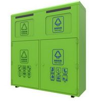 Intelligent solar trash bin research and development service from Chinese product design company thumbnail image
