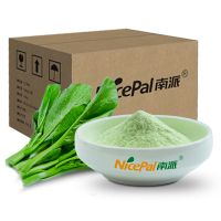 Chinese flowering cabbage Powder A2806