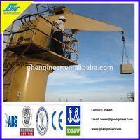 Hydraulic Fix Boom Marine Crane