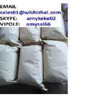 Factory Hot sales Testosterone CAS NO.58-22-0 thumbnail image
