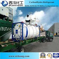 Refrigerant Gas CAS:115-07-1 UN1077 99.9% Propylene Propene