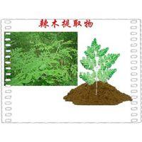 Moringa Leaf Extract thumbnail image