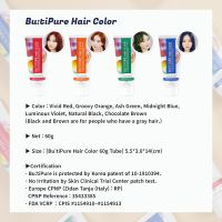 Bu:tiPure Hair Color makeup