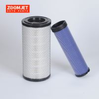 New Holland air filter P780522