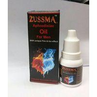 ZUSSMA thumbnail image