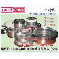 all ink cup for pad printer