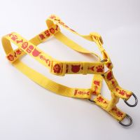 Nylon Dog Harness: Wholesale silk screen printed dog harness