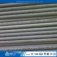 HOT TP304 Stainless Steel Seamless Pipe