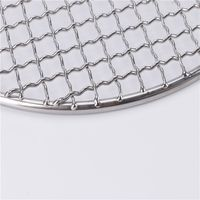 stainless steel barbecue grill mesh thumbnail image