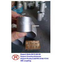 ASTM A182 F316 SW coupling thumbnail image