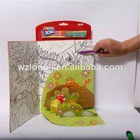 pop-up book printing thumbnail image