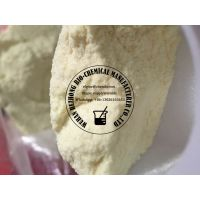Trenbolone Acetate Most Powerful Steroids For Cutting CAS 10161-34-9