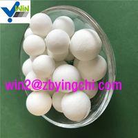 Gamma alumina ball thumbnail image