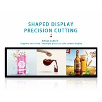 Digital Signage Advertising Display Stretched Bar Ultra Wide Screen for Supermarket Advertisement thumbnail image